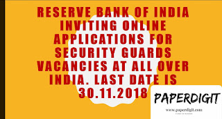 rbi recruitment 2018 270 security guards apply online rbi org