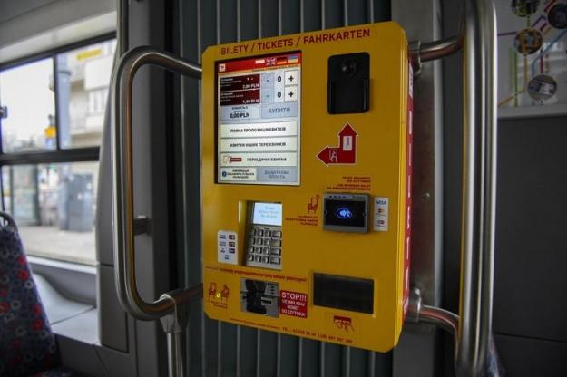 У автоматах з продажу квитків Лодзі з'явилась українська мова
