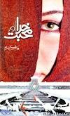 Khuda Aur Mohabbat Novel PDF by Hashim Nadeem