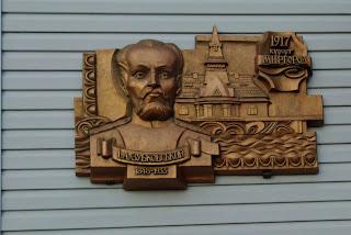 Миргород, Полтавская обл. Мемориальная доска основателю курорта И. А. Зубковскому