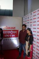 Ranbir Kapoor Alia Bhatt and others at Red Carpet Of 4th Edition Lokmat Maharashtrian Awards 2017 049.JPG