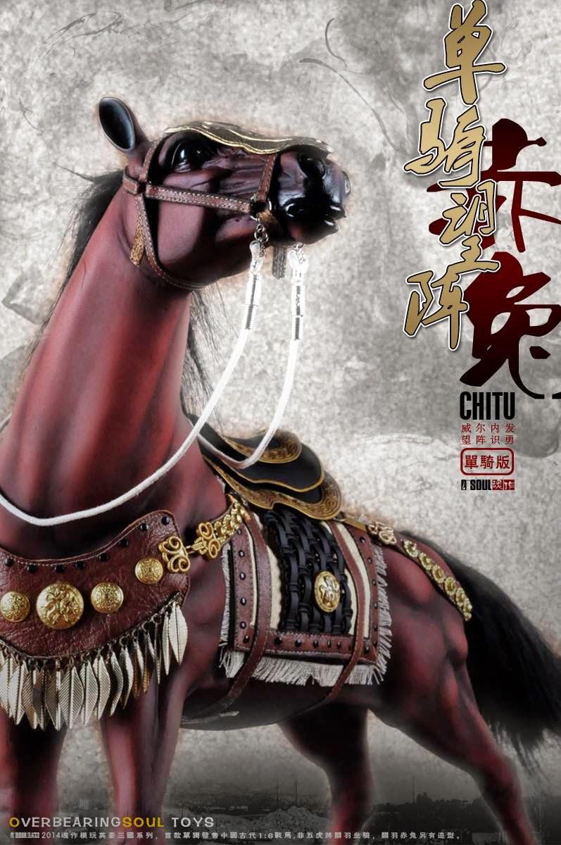 CHITU - เซ็กเธาว์