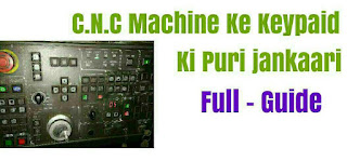 CNC-Machine-ke-keypad-ki-basic-jaankaari