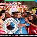 DJ Bajega To Pappu Nachega Lyrics – Kis Kisko Pyaar Karoon | Kapil Sharma