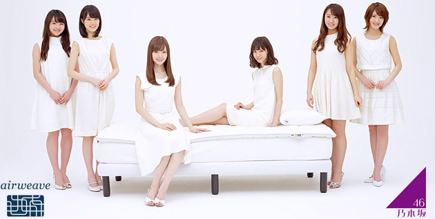 http://akb48-daily.blogspot.hk/2016/02/nogizaka46-launch-new-ads-campaign.html