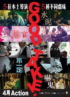 Film Good Take (2016)