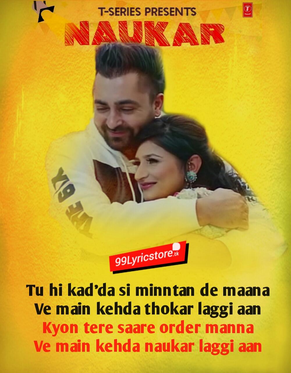 Sharry Maan song naukar Lyrics , Latest Punjabi Song Naukar Lyrics Sharry Maan