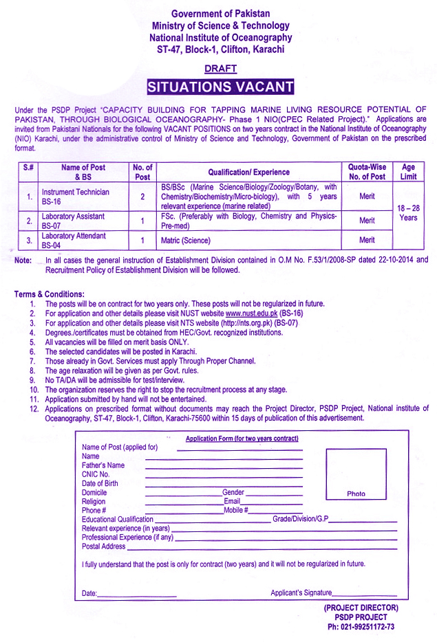 Jobs In Ministry Of Science And Technology 2018 Nts Application Form