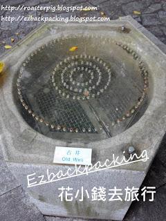 九龍城寨古井街