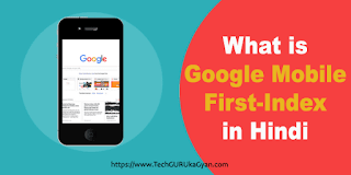Google-mobile-first-index kya-hai