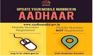 Update/ Register your mobile number with Aadhar