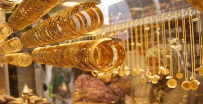 أسعار الذهب اليوم, انخفاض سعر الذهب,