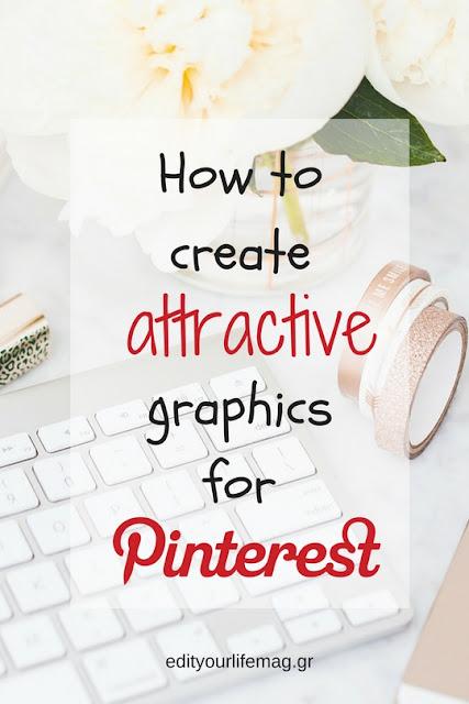 Πώς να δημιουργήσετε ελκυστικά γραφικά για το Pinterest