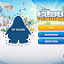 The Club Penguin App