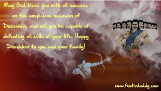 Top-Best-Unique-Happy-Dussehra-Wishes-Quotes-Messages-Status-Image-Greeting-SMS