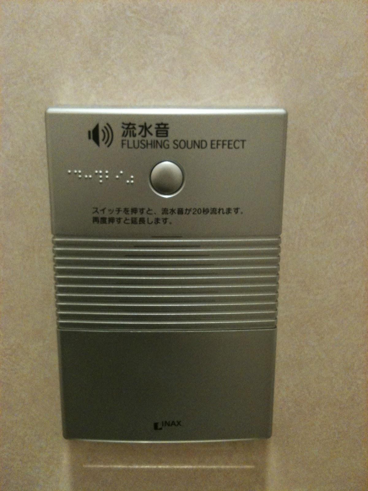 Tokyo - Toilet gadget found in the Kokugikan Sumo Stadium