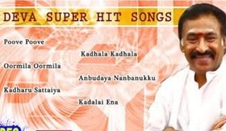 Deva Super Hit Songs | Video Jukebox | Hit Tamil Movie Songs | Deva Hits | Music Master