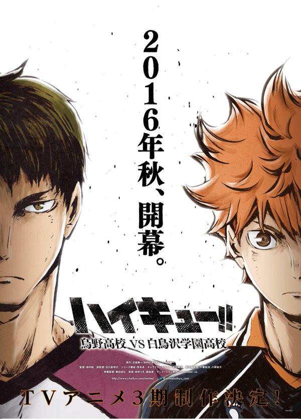 Plakat zwiastujący anime Haikyuu!!: Karasuno Koukou VS Shiratorizawa Gakuen Koukou