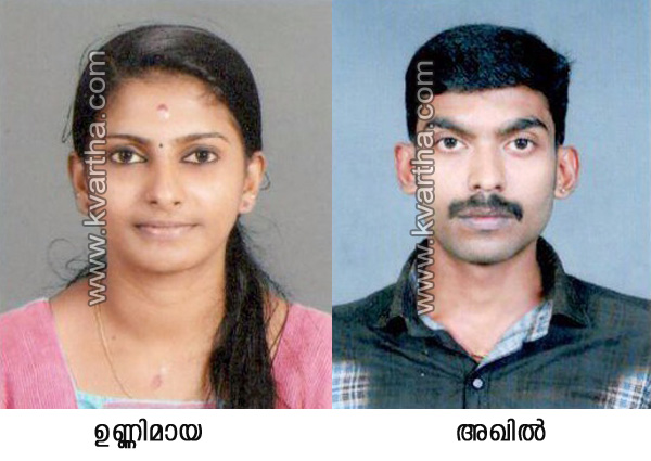 News, Kottayam, Kerala, CPM, Marriage, Family, Father,Mother,Relative, Akhil & Unnimaya wedding tomorrow