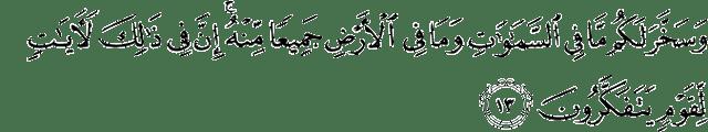 Surat Al-Jatsiyah ayat 13