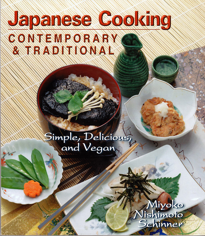 Andreas easy vegan cooking japanese cooking japanese stewed andreas easy vegan cooking japanese cooking japanese stewed vegetables forumfinder Images
