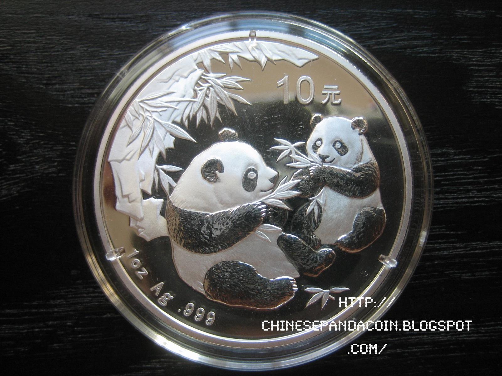 Chinese Panda Coin 2006 Chinese Silver Panda