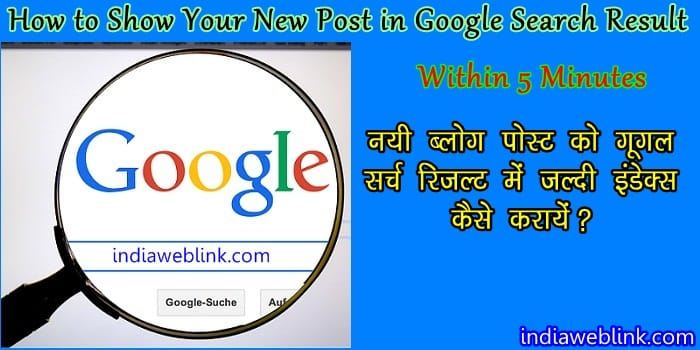 blog post ko full seo friendly banakar top par kaise laye