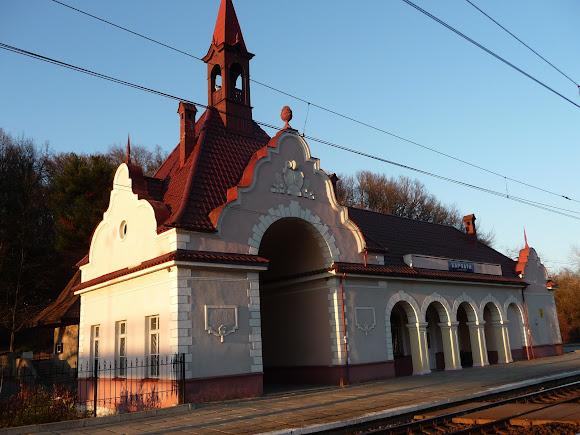 Станция Карпаты. Закарпатская область. Железнодорожный вокзал
