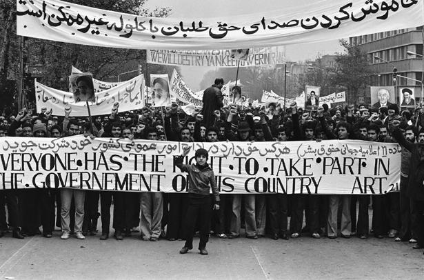 Risultati immagini per iran revolution 1978 mojahedin