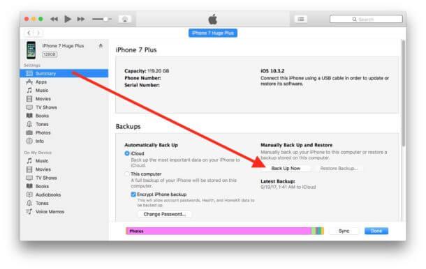 كيفية عمل نسخة احتياطية علي ايتونز iTunes