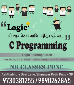 C programming Batch