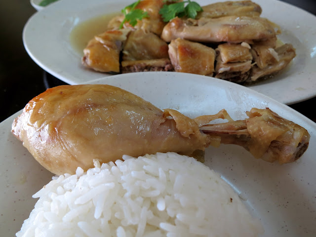 Traditional Chinese Salt Baked Chicken