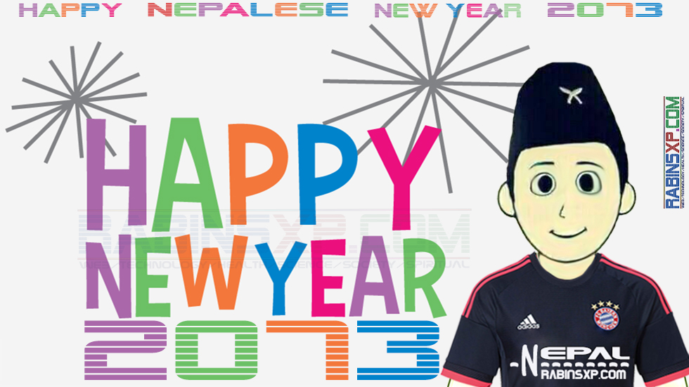 Happy New Year 2073 Nepalese New Year Wishes Football Fan Clubs