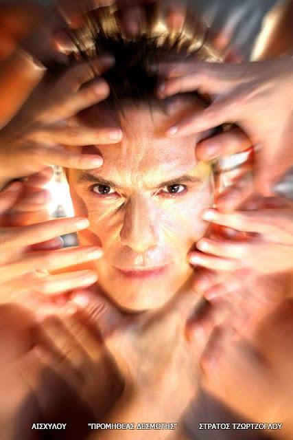 Αποτέλεσμα εικόνας για του Προμηθέα Δεσμώτη από τον Στράτο Τζώρτζογλου.