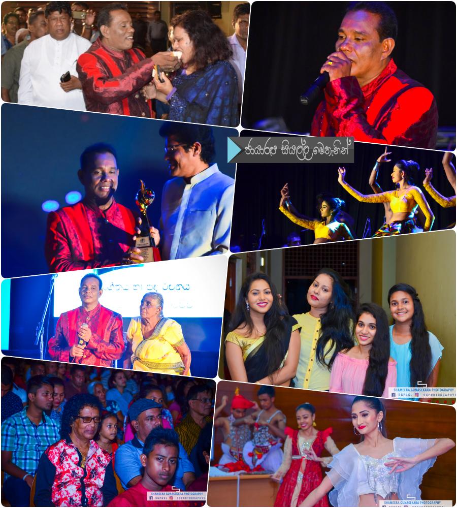 https://gallery.gossiplankanews.com/event/chandrasena-hettiarachchi-birthday-live-in-concert.html