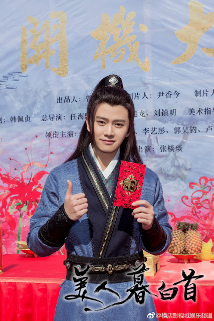 Ren Jialun Mei Ren Mu Bai Shou