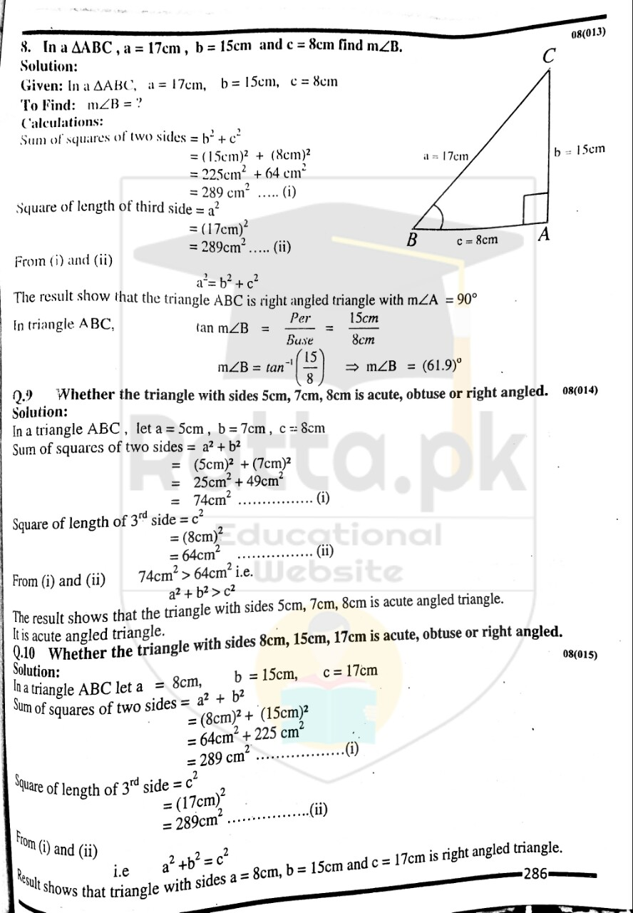 10th Maths Misc. Exercise 8 Solved Obectives 5