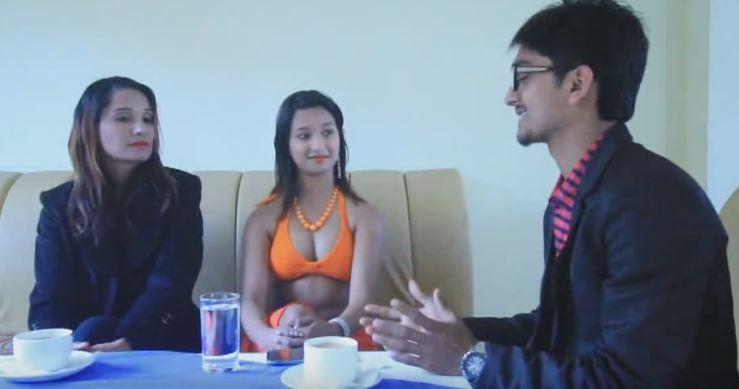 Archana Paneru Latest Video