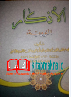 Kitab AL Adzkar Nawawi bimakna ala pesantren
