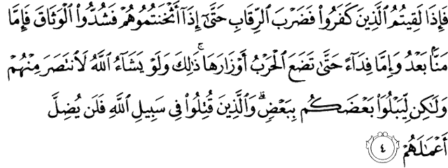 Surat Muhammad ayat 4