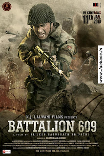 Battalion 609 First Look Poster 3