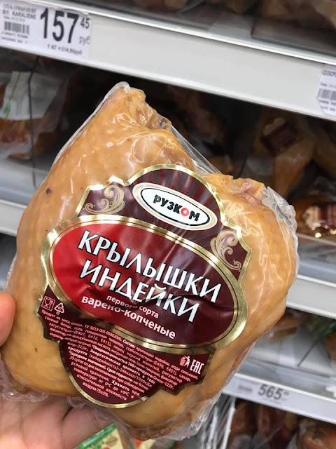 Bán Cánh ngỗng hun khói Nga - hàng tết 2019