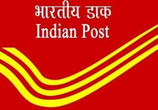 Telangana Postal Circle Hyderabad (MMS) Staff Car Driver Notification 2018