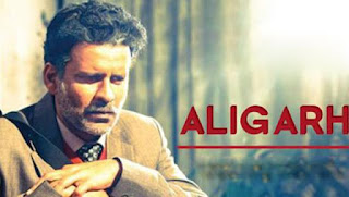 download full movie aligarh
