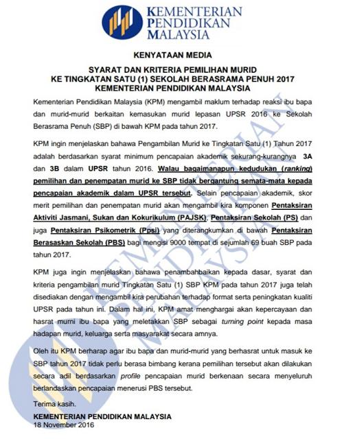 Syarat Kelayakan Terkini Kemasukan SBP Tingkatan Satu Tahun 2017