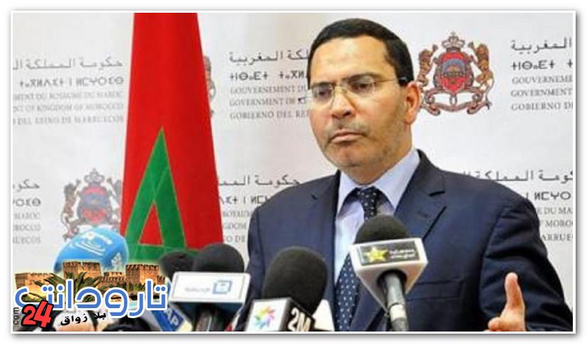 إلغاء الندوة الصحفية التي تعقب المجلس الحكومي لهذا السبب