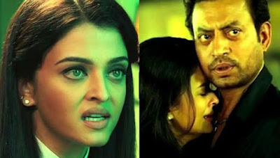 attitude status in hindi - bollywood movie JAZBAA