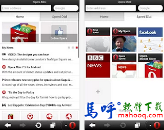Opera Mini APK / APP Download,Opera Mini Android APP,手機版 Opera 瀏覽器下載