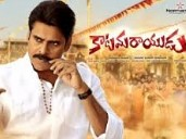 Katamarayudu 2017 Telugu Movie Watch Online