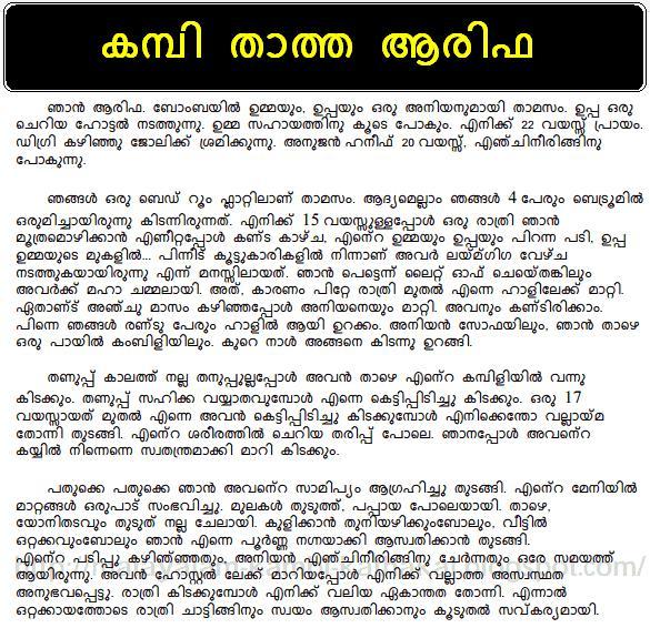 Quotes From A Christmas Carol Stave 4: Malayalam Kuthu Kada Pdf Free